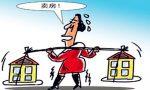二次公积金房贷需要哪些条件 这类房产不要买贷款办不了