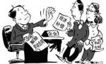 劳动合同期满后公司不续期,劳动者可以请求支付经济补偿金吗?