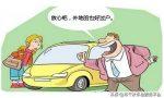 车辆异地过户需要什么资料手续?车辆异地过户手续流程及费用