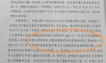 案例:不缴社保小王被迫离职,各种操作都对的为什么仲裁仍败诉?