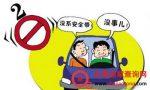 2018交通法规扣分细则新规定 别再不当回事了