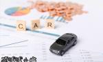 你了解二手汽车抵押贷款需要走什么程序吗?