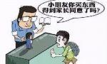 【检察微课堂】第十八期:民法典中属于无民事行为能力人有哪些?