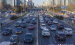 车辆购置税2021年收费标准:具体怎么计算?在哪里交?