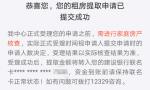 深圳公积金提取了,看看什么时候到账呢