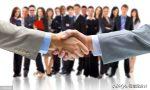 企业管理咨询项目合作协议书