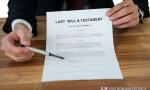 再婚家庭遗产怎么分配和继承?