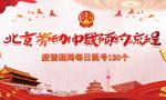 北京劳动仲裁预约流程 疫情期间每日限号120个