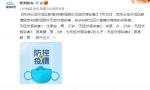 湖南株洲云龙示范区新增4例无症状感染者,活动轨迹公布