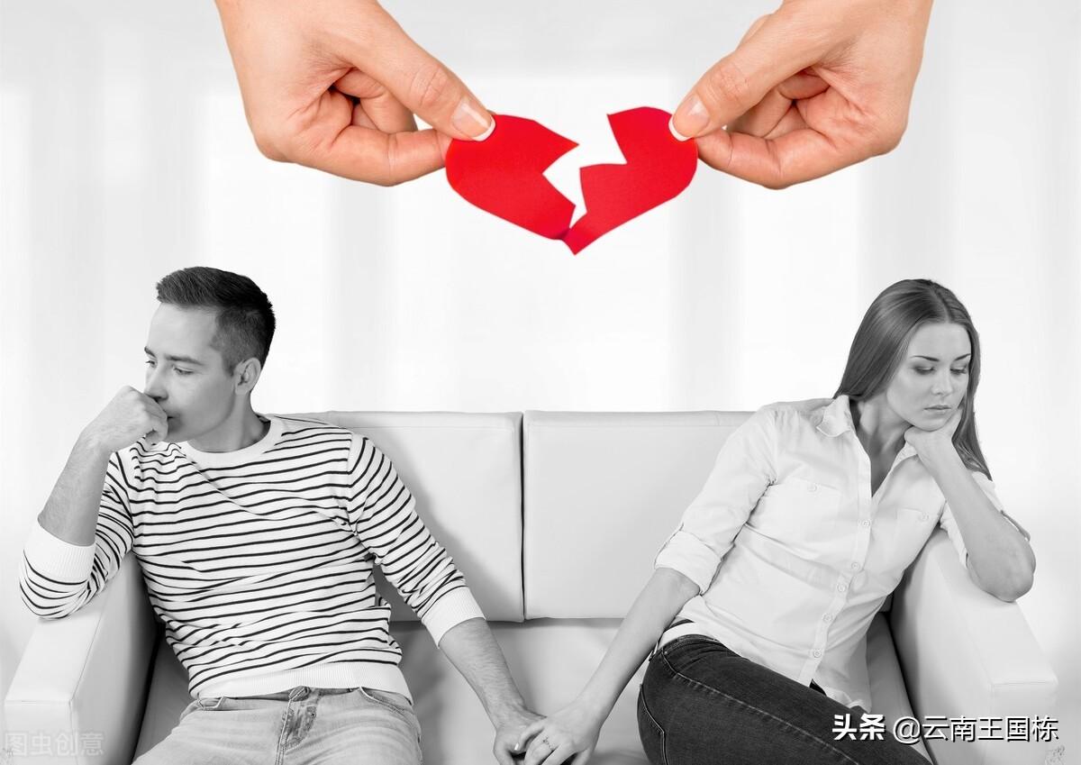 离婚协议书应该怎么写?有哪些特别需要注意的问题?