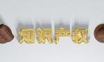 「北京标美联合 公司」PCT国际申请方式及费用