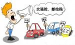 汽车交强险一年可以赔付几次?