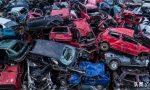 一辆轿车报废不超过500元,新规出来终于要改了吗?