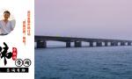 """李雄伟:武汉金融市场常说的""""资金过桥""""是什么?详细解答"""