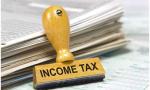 房地产企业预缴企业所得税计算公式