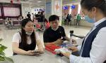 """异地办理结婚登记、驾驶证审验……郑州110项政务服务可以""""跨省通办"""""""