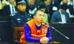 """""""死刑缓期两年"""",是等两年后再执行死刑吗?很多人都理解错了"""