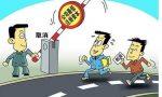 注册深圳公司资金最低要多少钱?