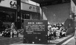 沉痛哀悼!郑州地铁5号线沙口路站设置了追思处