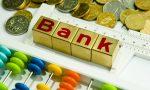 银行面签需要注意什么?