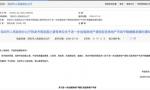 深圳加强楼市调控,离婚两年内再买房算二套!大家怎么看?