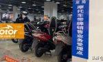 韶关全面实施摩托车带牌销售,125cc以上排量何去何从?