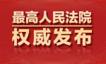最高人民法院关于民事诉讼证据的若干规定