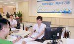 深圳发布公积金提取新规,办理其他住房消费提取须在深有房