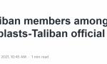 喀布尔机场外爆炸致超100人死亡,塔利班官员:有至少28名塔利班士兵丧生