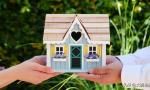 没有买房也能提取公积金!这3种提取条件看看你符合吗?