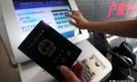 在北京如何办理《往来港澳通行证》和签注?