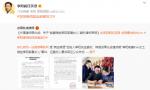 李阳控诉前妻恶意剪辑视频 代理律师为其发表声明