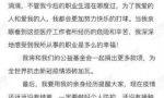林书豪新冠检测呈阳性 目前正在上海治疗