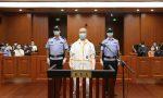 """""""杭州杀妻案""""被告人许国利已提起上诉,一审被判死刑"""