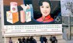 《新广告法》出炉,化妆、护肤品乱用字号将面临重大罚款