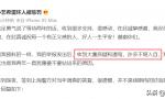 涉事女生回应质疑,曝钱枫曾在审讯室道歉认罪!有执法记录仪为证