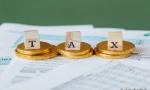 一般纳税人收到专票后,怎么做账务处理?专票抵扣有时间限制吗?