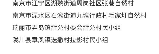 """揪心,8省新增55+44!有人去确诊者家打牌,一家三口感染!扬州日增26例,""""棋牌室感染链""""再延长"""