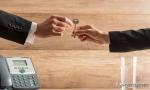 关于房屋租赁中涉及的法律知识