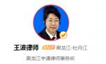 王波律师:劳动合同到期后员工不续签,公司需要支付经济补偿吗?