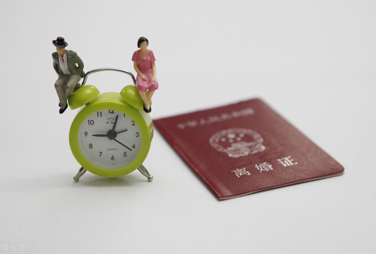 男女双方到民政局办理离婚登记,需要带哪些材料?
