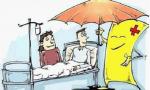 公费医疗不予报销范围有哪些?