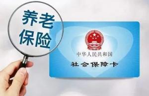在北京自己缴纳社保,一个月多少钱?