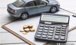 汽车临时牌照有效期是多久 怎么办理?