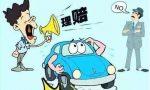 交通事故被起诉需要请律师?交通事故律师费用是多少?