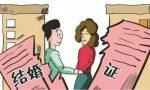 离婚请一个代理律师需要花多少钱?