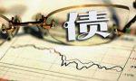 """民法典//关于""""债务加入""""规定的解读及最高法院最新裁判规则"""