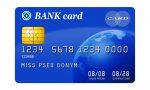 信用卡办理需要什么条件?
