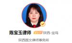 陈宝玉律师:法院判决过了上诉期,还能上诉吗?