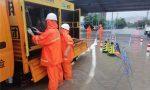 北京金安桥路段积水排除 地面公交投入25部车辆转运乘客
